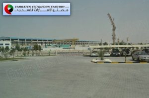 Construct(1)